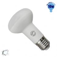 48cb32_globostar-bulb-R63-E27-10w-cw
