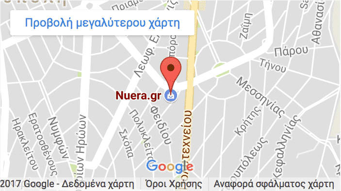 google_maps_nuera